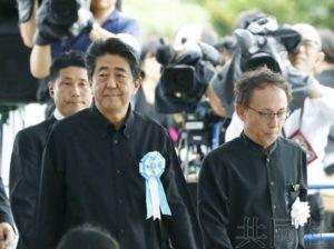 """详讯:冲绳举行""""慰灵日""""活动 知事要求放弃边野古搬迁"""