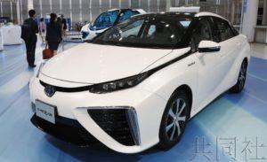详讯:丰田表示将提前5年左右达成电动车销量目标