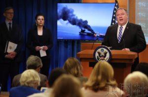 """美国务卿认定伊朗对油轮遇袭负有责任 称是""""侮辱日本"""""""