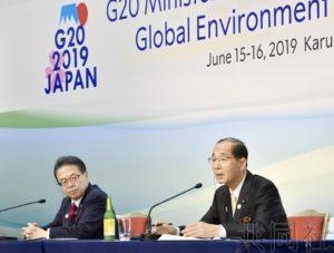 详讯:G20会议就构建海洋塑料垃圾应对框架达成共识