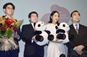 上海日本电影周开幕 展映面向年轻人6部作品