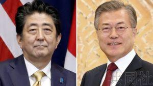 关注:G20时放弃日韩首脑会谈氛围浓厚 或意识厌韩舆论