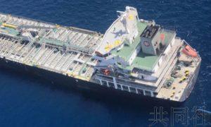 美展示遇袭油轮称袭击用爆炸物酷似伊朗炸弹