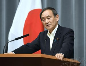 """日本政府就""""伊朗参与""""袭击油轮说法回避明确表态"""