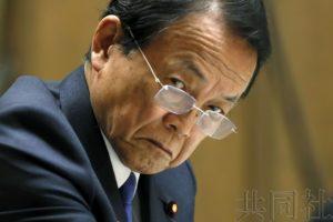 日本金融厅曾出示估算结果称晚年需三千万日元
