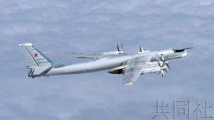 详讯:俄罗斯轰炸机侵犯日本领空