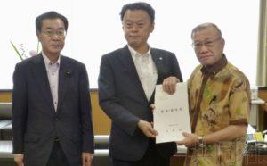 日本领土担当相称将充实竹岛相关展览