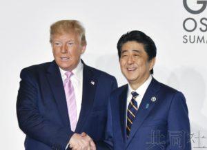 详讯:日美首脑确认将携手应对朝鲜及伊朗问题
