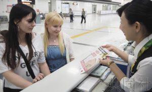 话题:日本呼吁外国游客加入旅游险 应对医疗费未付问题