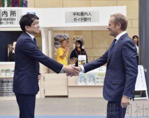 欧洲理事会主席访问长崎悼念核爆死难者