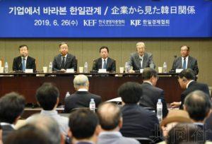 日韩企业代表对双边关系给经济蒙上阴影表示担忧