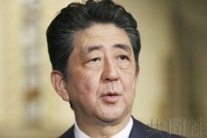 详讯:日美首脑举行电话会谈 安倍强烈谴责油轮遇袭