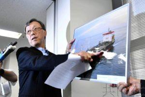 日本海运公司社长称遇袭油轮不会沉没