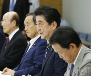日政府就地震召开阁僚会议 安倍要求警惕次生灾害