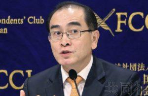 朝鲜前驻英公使称日朝会谈前提或为日方提供援助