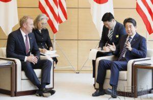 分析:美国期待日本在印太地区发挥更大作用
