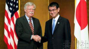 日本外相向重视日美同盟的美高官表示感谢