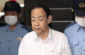 详讯:被捕日本前高官称担心儿子也去害人