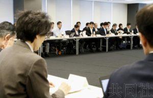 日本手机资费今秋将大幅调整 违约金上限1000日元