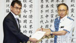 冲绳知事向外相要求立即停止边野古搬迁施工