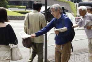 """日本制铁高层对韩国劳工案判决表示""""非常遗憾"""""""