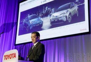 丰田将与多家企业扩大车载电池业务合作