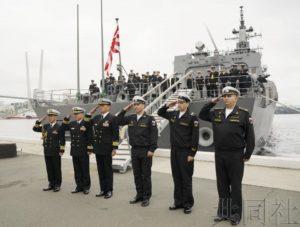 海自与俄海军在符拉迪沃斯托克举行联合训练