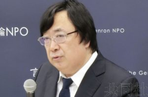 民调显示日韩就原被征劳工问题存在隔阂