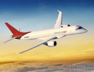 """三菱支线客机MRJ更名""""Space Jet"""" 以新形象示人"""