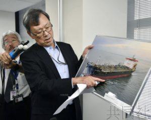 详讯:日本海运社长称遇袭时船员看到有物体飞来