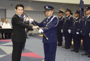 日本法相向应对灾害与暴动的特别警备队授旗