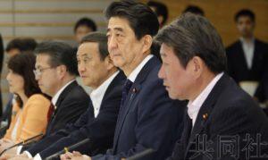 """日政府经济形势评估维持""""温和复苏"""" 关注美中摩擦"""
