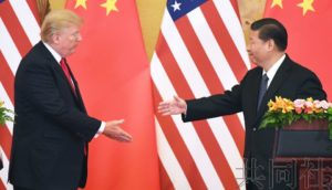 G20峰会主要议题及日程敲定 美中摩擦下如何协调成焦点