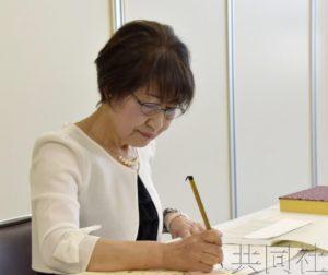 长崎核爆死难者名簿开始添加新确认的死难者姓名