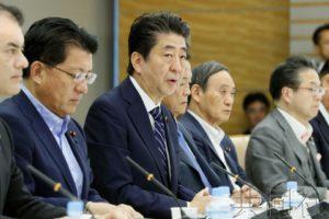 日本政府敲定《知识产权推进计划2019》