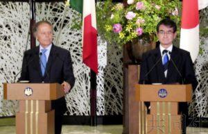 详讯:日意外长会谈 同意为成功举办G20展开合作