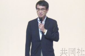 """日本外相就朝鲜高官遭肃清传闻表示""""可怕"""""""
