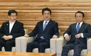 日本内阁敲定IT新战略 利用交通信号灯建5G基站