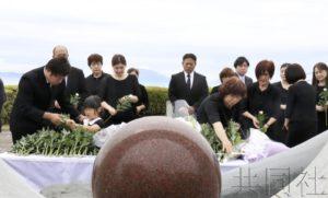 云仙普贤岳火山碎屑流28周年举行追悼活动