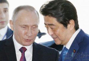 日俄放弃为29日首脑会谈制定联合声明