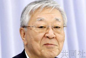 经团联会长中西宏明罹患淋巴瘤 表示将专心治疗
