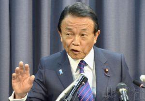 """日本金融相称不接受""""晚年需两千万日元存款""""报告"""