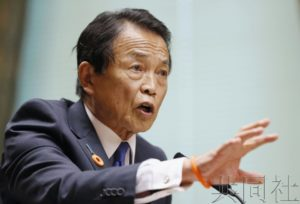 日本金融相称晚年需三千万日元的估算结果也不恰当