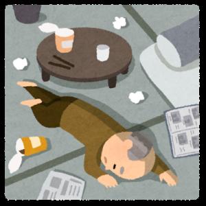 """调查显示日本三分之一老年人感到身边存在""""孤立死"""""""