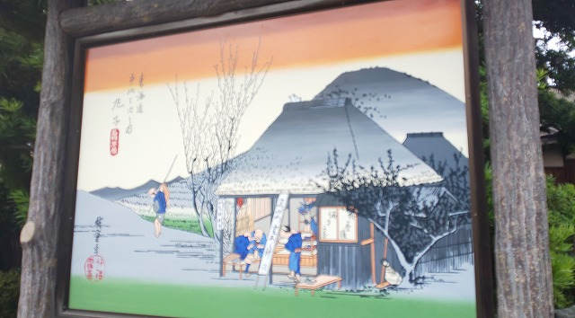400余年の歴史を誇るとろろ汁の元祖「丁子屋」(静岡県駿河区丸子)【連載:アキラの着目】