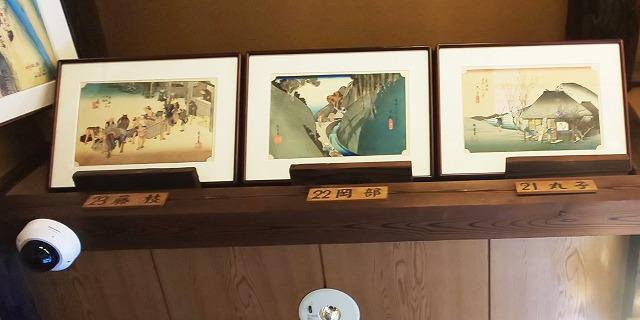 丁子屋のお座敷にある鴨居に飾られた歌川広重『東海道五十三次』の「丸子」