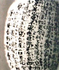 米1粒に手書き5,551字の般若心経、「米粒先生」こと石井岳城さん【連載:アキラの着目】