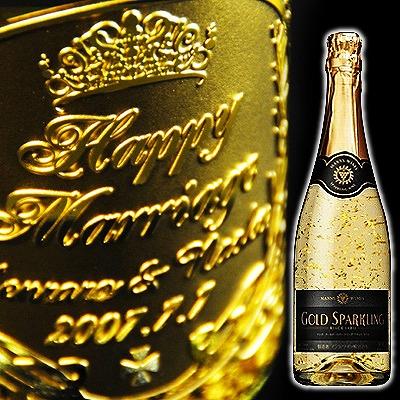 国産シャルドネ種100%使用、金箔の舞う贅沢なスパークリングワイン【連載:アキラの着目】