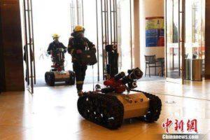 日本建立首支机器人消防队伍