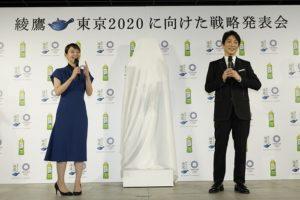 东京奥运官方绿茶「绫鹰」!野村万斋・吉冈里帆出席战略发表会
